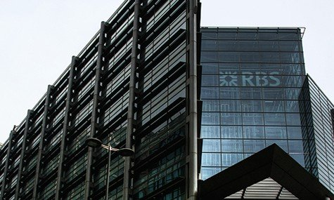 Photo of RBS building